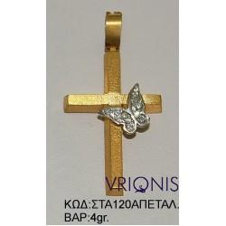 Χρυσός Σταυρός ΣΤΑ120ΑΠΕΤΑΛ σε Δίχρωμο Χρυσό