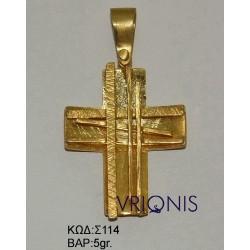 Χρυσός Σταυρός Σ114