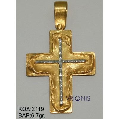 Χρυσός Σταυρός Σ119 σε Δίχρωμο Χρυσό