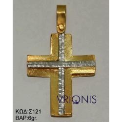 Χρυσός Σταυρός Σ121 σε Δίχρωμο Χρυσό