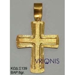 Χρυσός Σταυρός Σ139