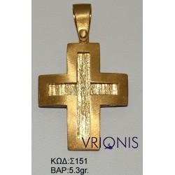 Χρυσός Σταυρός Σ151