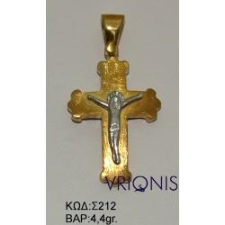 Χρυσός Σταυρός Σ212 σε Δίχρωμο Χρυσό