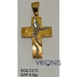 Χρυσός Σταυρός Σ213 σε Δίχρωμο Χρυσό