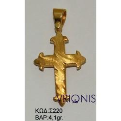 Χρυσός Σταυρός Σ220