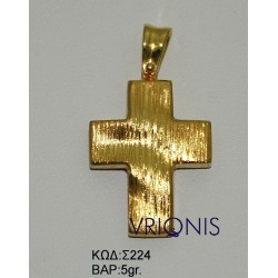 Χρυσός Σταυρός Σ224