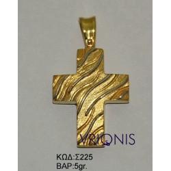 Χρυσός Σταυρός Σ225 σε Δίχρωμο Χρυσό