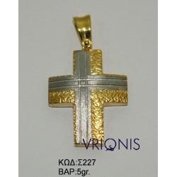 Χρυσός Σταυρός Σ227 σε Δίχρωμο Χρυσό