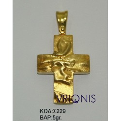 Χρυσός Σταυρός Σ229