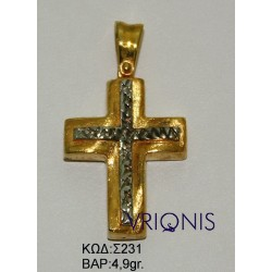Χρυσός Σταυρός Σ231 σε Δίχρωμο Χρυσό