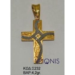Χρυσός Σταυρός Σ232 σε Δίχρωμο Χρυσό