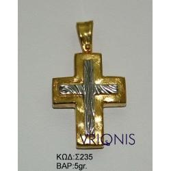 Χρυσός Σταυρός Σ235 σε Δίχρωμο Χρυσό
