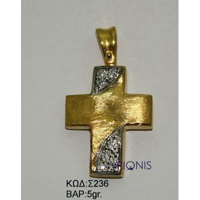Χρυσός Σταυρός Σ236 σε Δίχρωμο Χρυσό