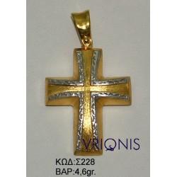 Χρυσός Σταυρός Σ238 σε Δίχρωμο Χρυσό