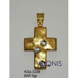 Χρυσός Σταυρός Σ238