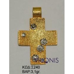 Χρυσός Σταυρός Σ240