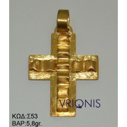 Χρυσός Σταυρός Σ53