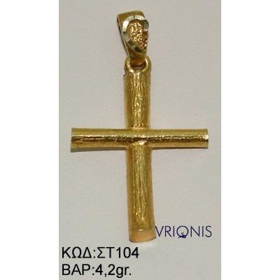 Χρυσός Σταυρός ΣΤ104
