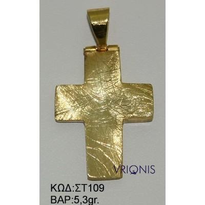 Χρυσός Σταυρός ΣΤ109