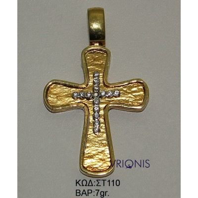 Χρυσός Σταυρός ΣΤ110