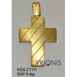 Χρυσός Σταυρός ΣΤ111