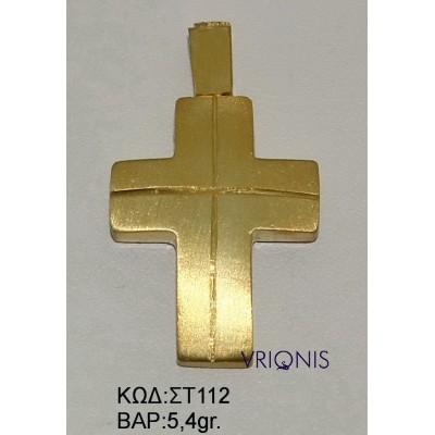 Χρυσός Σταυρός ΣΤ112