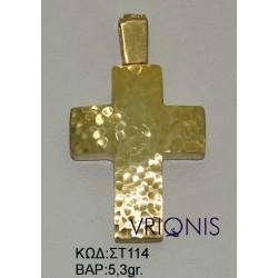 Χρυσός Σταυρός ΣΤ114