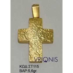 Χρυσός Σταυρός ΣΤ115