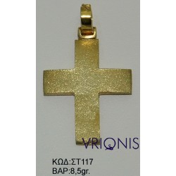 Χρυσός Σταυρός ΣΤ117