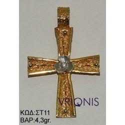 Χρυσός Σταυρός ΣΤ11