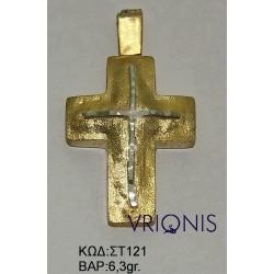 Χρυσός Σταυρός ΣΤ121 σε Δίχρωμο Χρυσό