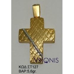 Χρυσός Σταυρός ΣΤ127 σε Δίχρωμο Χρυσό