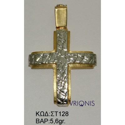 Χρυσός Σταυρός ΣΤ128 σε Δίχρωμο Χρυσό