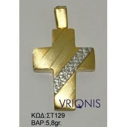 Χρυσός Σταυρός ΣΤ129 σε Δίχρωμο Χρυσό
