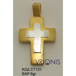Χρυσός Σταυρός ΣΤ131 σε Δίχρωμο Χρυσό