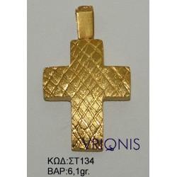 Χρυσός Σταυρός ΣT134