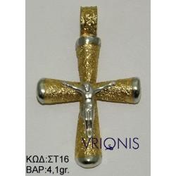Χρυσός Σταυρός ΣΤ16 σε Δίχρωμο Χρυσό