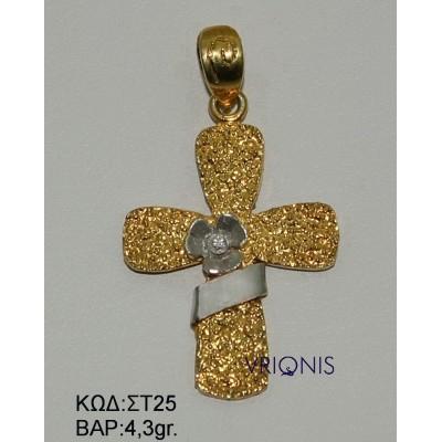 Χρυσός Σταυρός ΣΤ25
