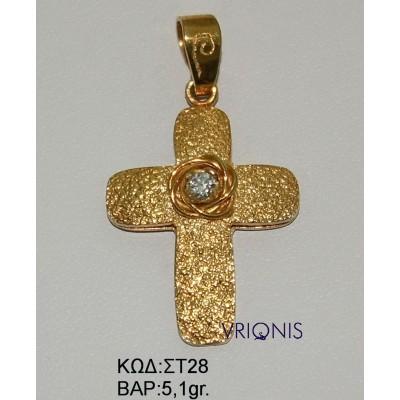 Χρυσός Σταυρός ΣΤ28
