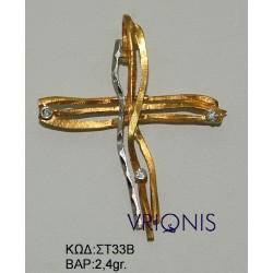Χρυσός Σταυρός ΣΤ33B σε Δίχρωμο Χρυσό