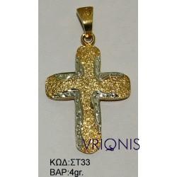 Χρυσός Σταυρός ΣΤ33 σε Δίχρωμο Χρυσό