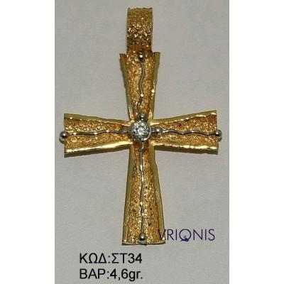 Χρυσός Σταυρός ΣΤ34 σε Δίχρωμο Χρυσό