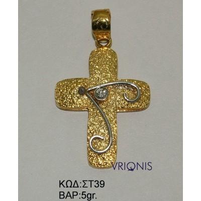 Χρυσός Σταυρός ΣΤ39 σε Δίχρωμο Χρυσό