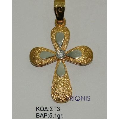 Χρυσός Σταυρός ΣΤ3 σε Δίχρωμο Χρυσό