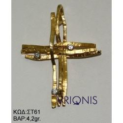 Χρυσός Σταυρός ΣΤ61 σε Δίχρωμο Χρυσό