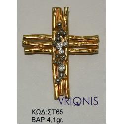 Χρυσός Σταυρός ΣΤ65 σε Δίχρωμο Χρυσό