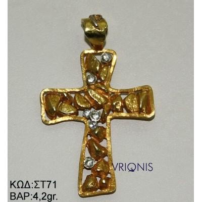 Χρυσός Σταυρός ΣΤ71 σε Δίχρωμο Χρυσό