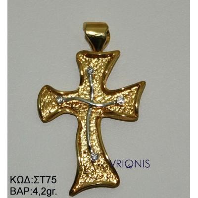 Χρυσός Σταυρός ΣΤ75 σε Δίχρωμο Χρυσό