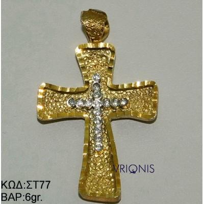 Χρυσός Σταυρός ΣΤ77