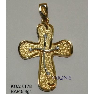 Χρυσός Σταυρός ΣΤ78 σε Δίχρωμο Χρυσό
